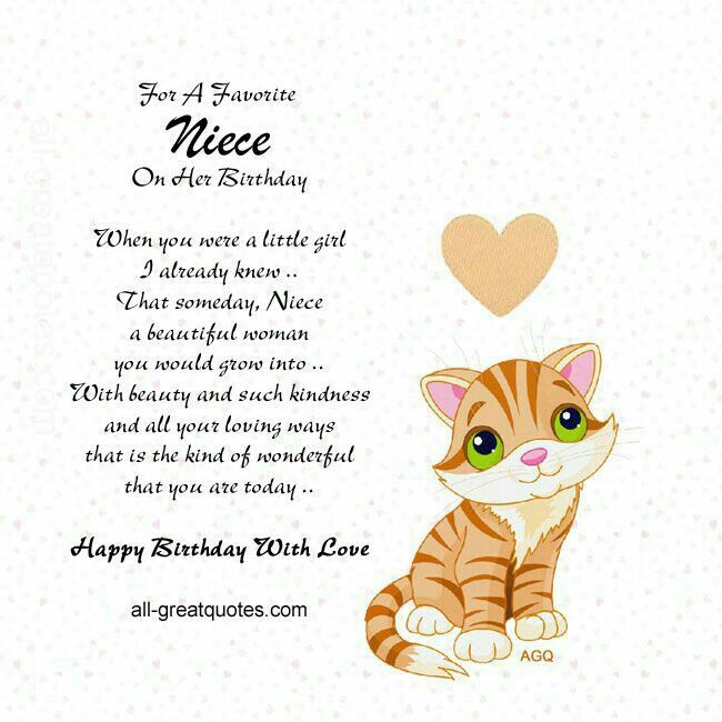 1 Birthday Wishes for Niece