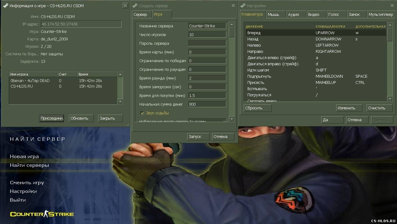 Скачать xtcs counter-strike 1. 6 final release 2 [2009] лицензия.