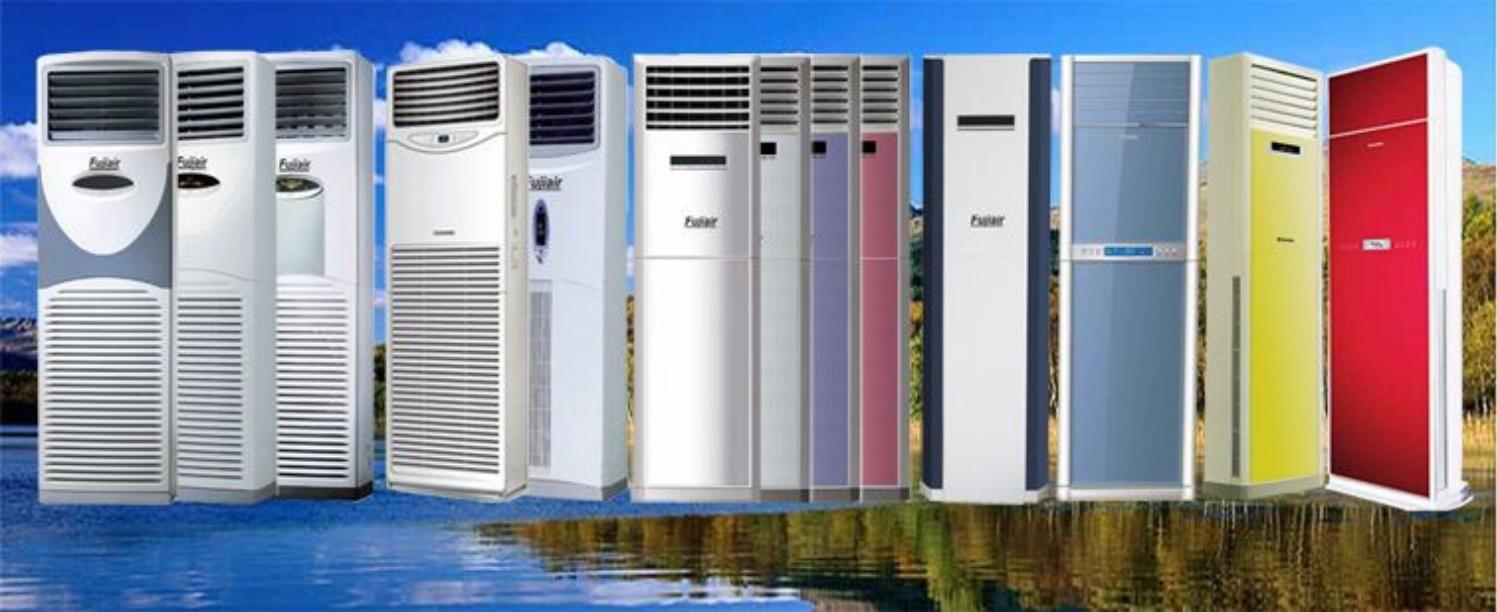 Bayrakli 2 El Klima Alanlar 0544 349 19 12 Bayrakli Klima Alim Satim Locker Storage Konya Home Decor