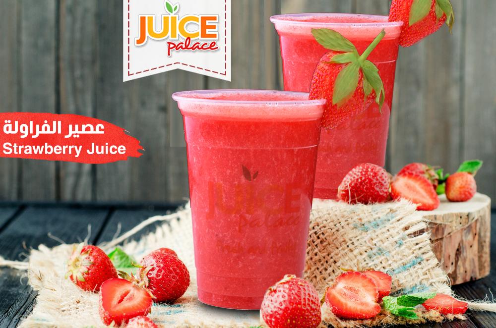 Strawberry Juice عصير الفراولة Breakfast Burger Order Food Strawberry Juice