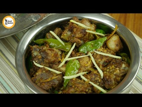 Mutton Sulemani Karahi Recipe By Food Fusion Youtube Beef