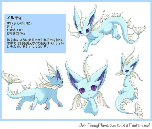 Ori Eevee Water | Pokemon | Pinterest | Pokémon, Water and ...