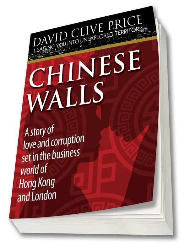 The first novel of David's 'Unexplored Territory' trilogy set in the financial world of Hong Kong and London, out soon.