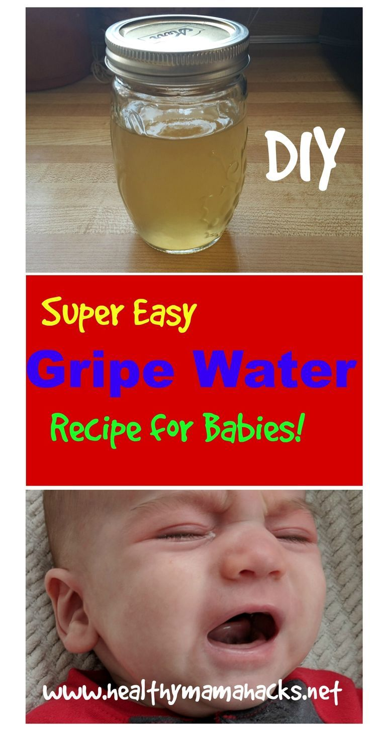 Gripe water easy diy recipe to relieve colic gas infant reflux