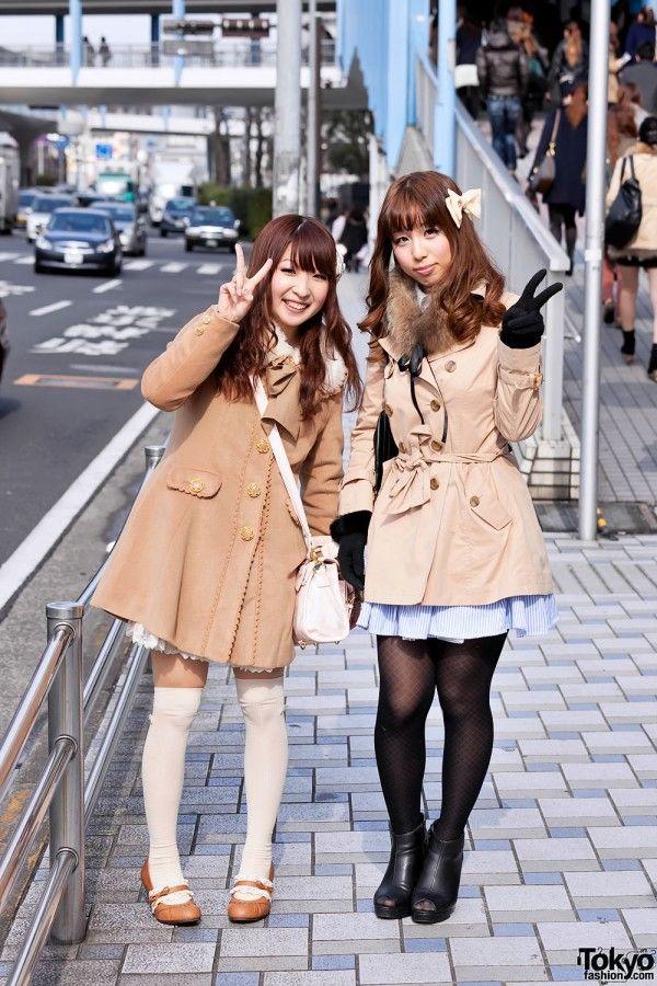 Tokyo romances tokyo girls gallery, ass rose party favor
