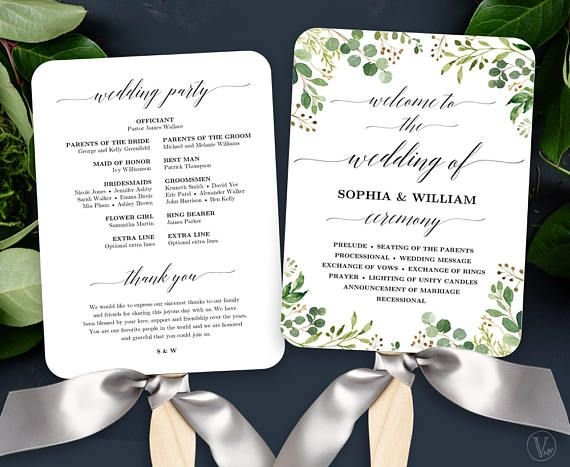 Rustic Greenery Wedding Fan Program, Printable Wedding Fan Program