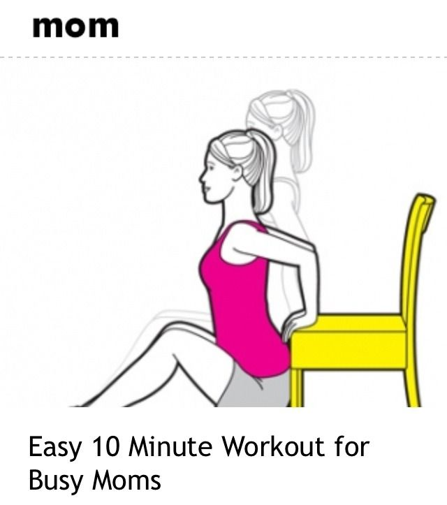 Easy 10 Minute Workout For Busy Moms 10 Minute Workout Easy Ab Workout Busy Mom