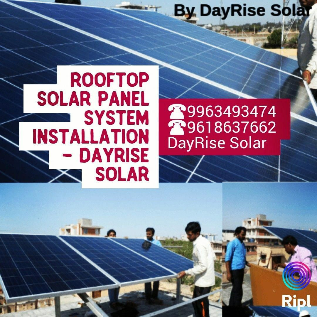 How Much Roof Space Will A Solar Panel System Take In 2020 Solar System Kit Solar Solar Panel Installation