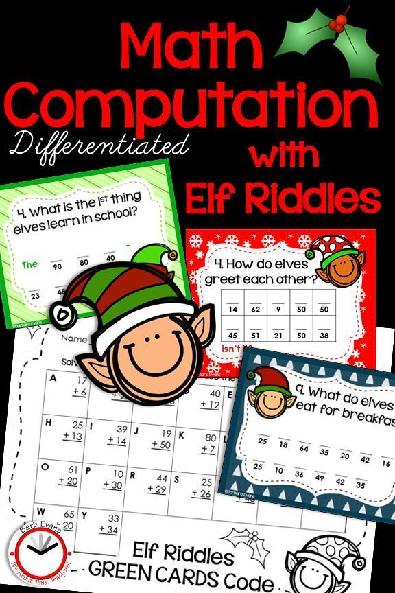 MATH COMPUTATION TASK CARDS Christmas Riddles Add Subtract