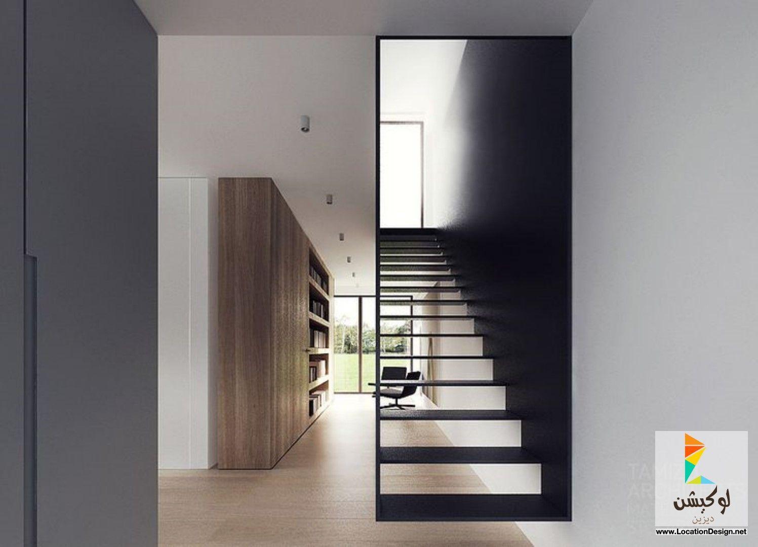 ديكورات سلالم حديد مودرن Design De Escada Remodelacao Casas Luxuosas