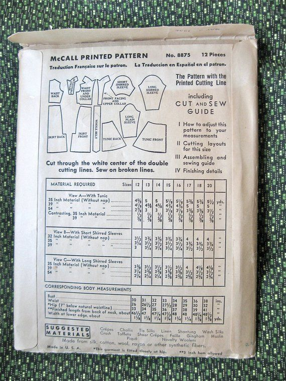 Sale 20 Off Vintage 1930s Sewing Misses Dress Pattern Mccall 8875