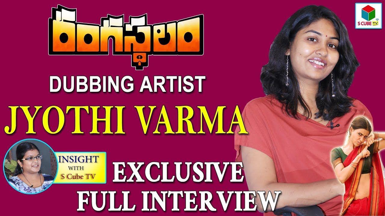 Jyothi Varma Full Interview Dubbing Artist