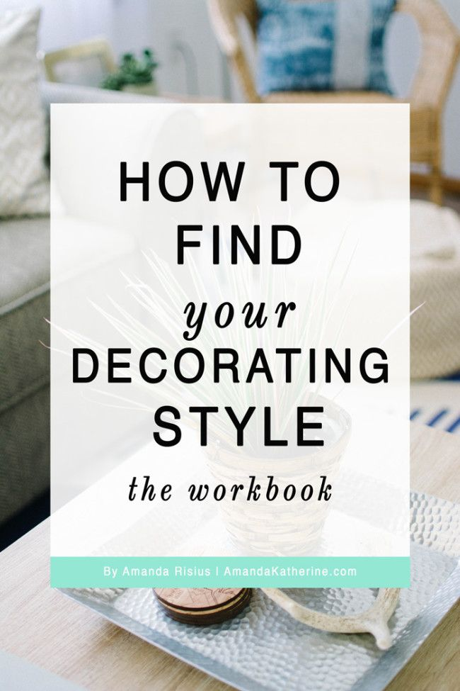 How To Find Your Decorating Style   Signature Style, Exercises And  Decorating