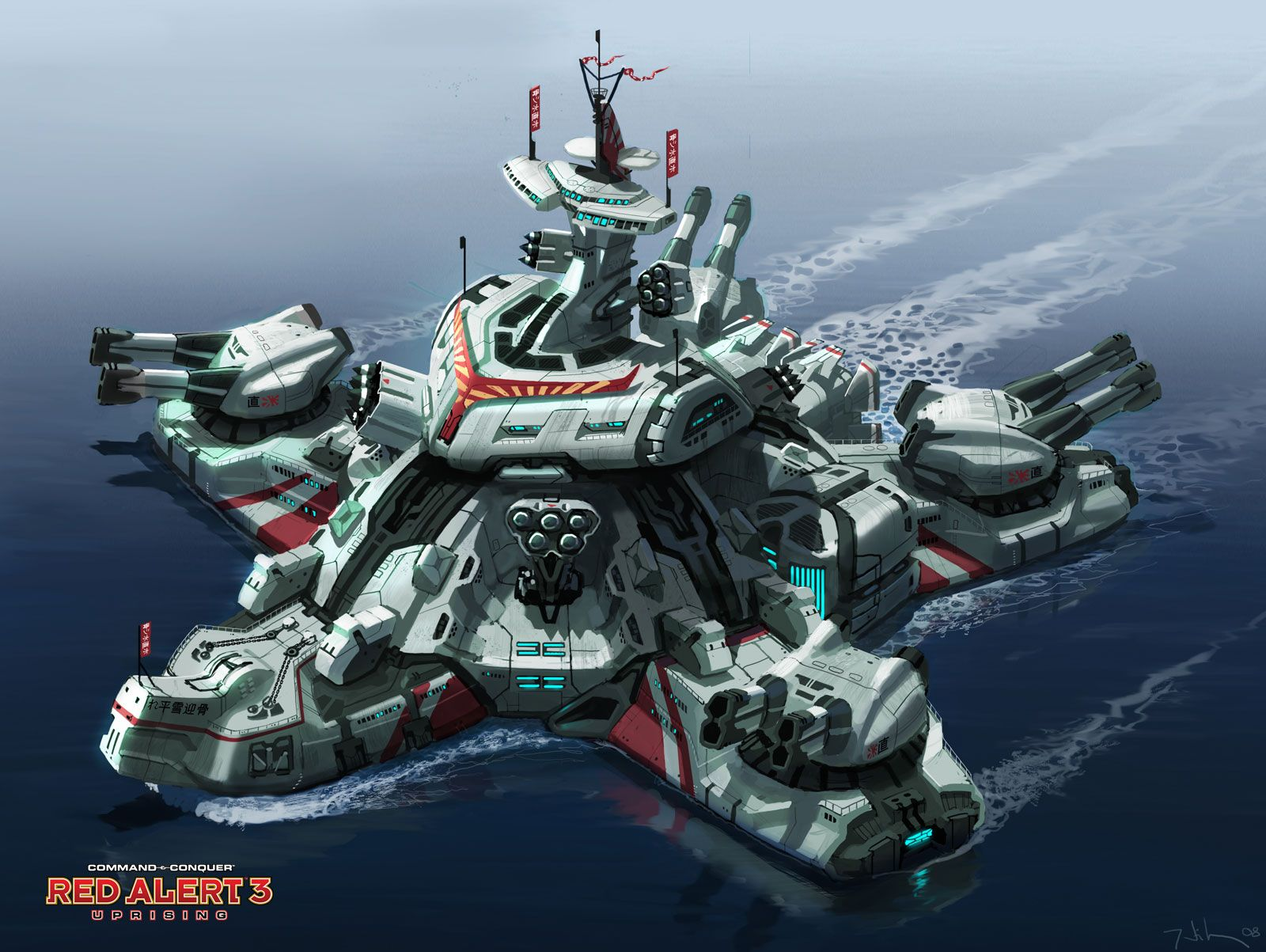 The Giga Fortress from Red Alert 3  This A I  controlled