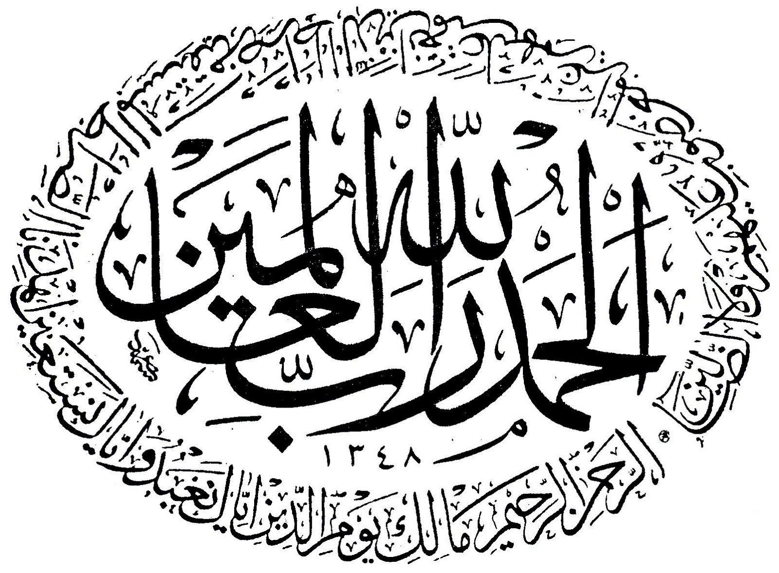 Khadija El adlı kullanıcının رسم على الزجاج panosundaki