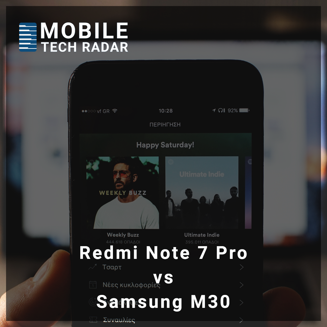 These are the smartphone models that have confused users about which one to select. Among top smartphone manufacturers, today, we will discuss Xiaomi's Redmi and Samsung's two trending smartphone models, i.e., Xiaomi's Redmi Note 7 Pro and Samsung's M30. We will evaluate each and every functionalities and features of these two phones to come into the conclusion.  #MobileTechRadar #redminote7pro #SamsungM30 #RedmiNote #redmiphotography #redmipro #redmixiaomi #redmicrophone #RedmiNote7 #redmi