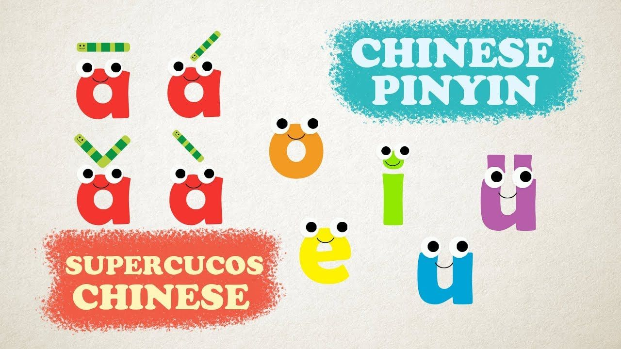 学中文拼音 Learn Chinese Pronunciation Pinyin Vowel