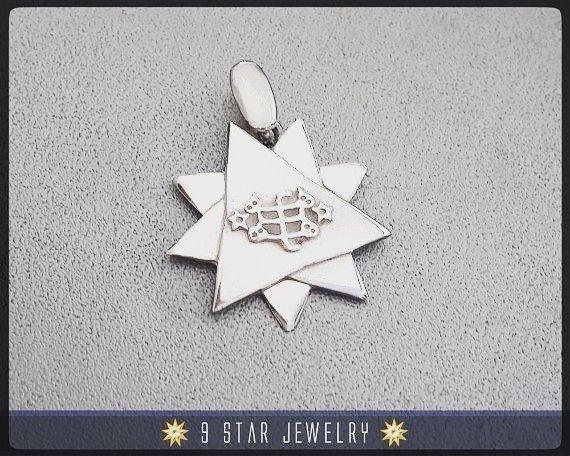 925 Sterling Silver Bahai Ringstone Symbol Pendant Bahai Bahais