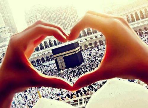 I Love Allah Tumblr Makkah Allah Islam