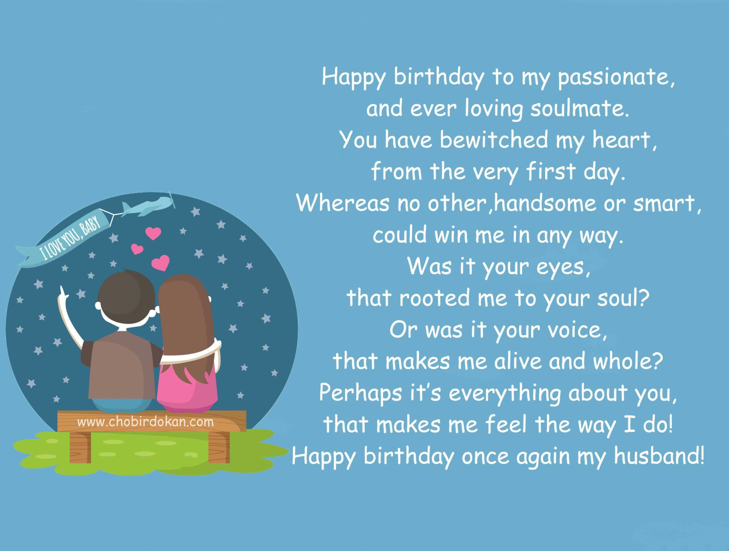 10 Awesome Happy Birthday Messages For Him Birthday Poems For Him Birthday Poems Birthday Wishes For Boyfriend