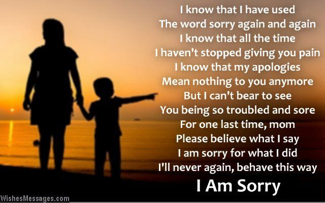 I Hate My Mom Poem: Mom: Quotes, Poems And Messages
