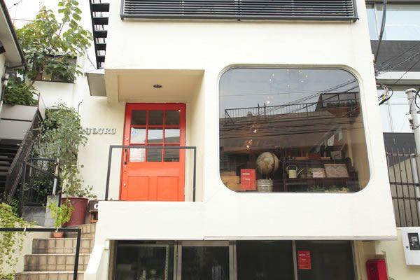 uluru - 7-9 Nanpeidaichō, Shibuya-ku, Tōkyō / 東京都渋谷区南平台町7-9