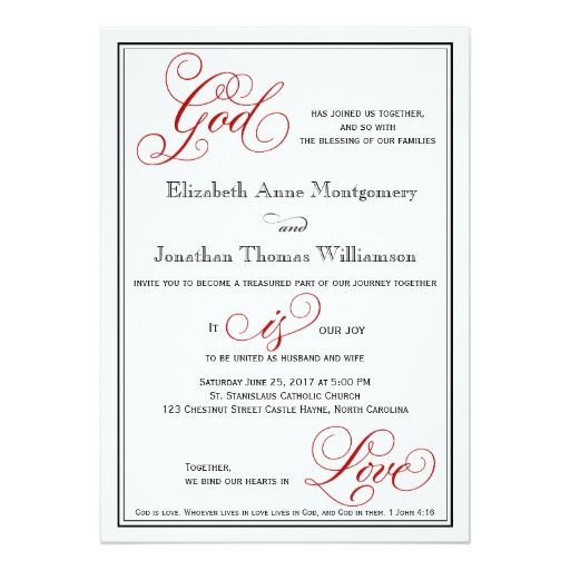Christian Wording For Wedding Invitations: Elegant God Is Love Christian Wedding Invitation