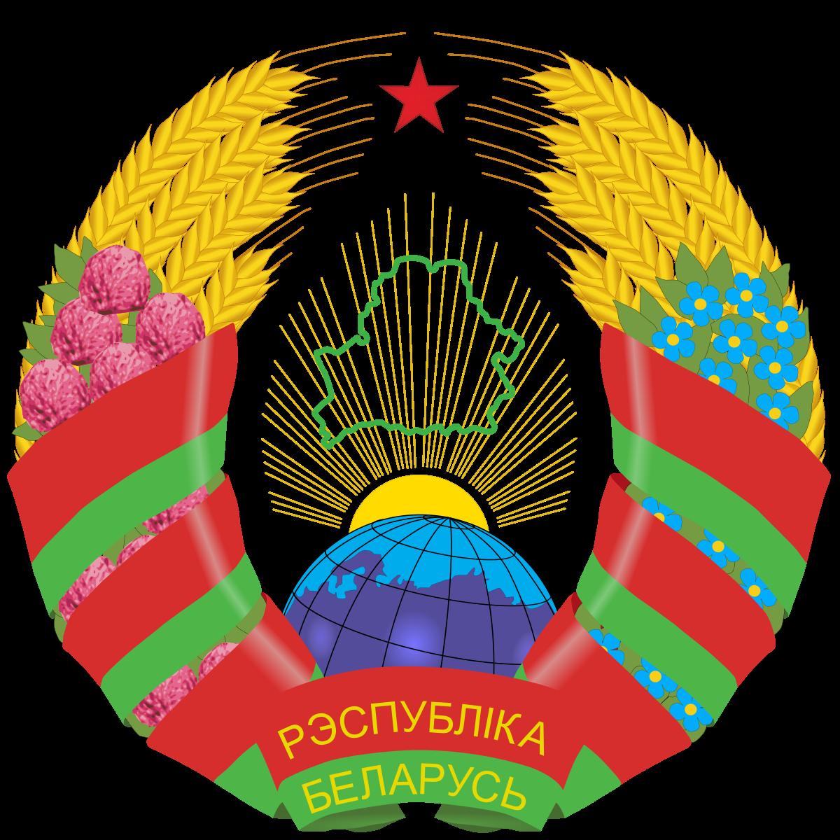 Картинки по запросу герб беларуси 2018   Герб, Символы ...