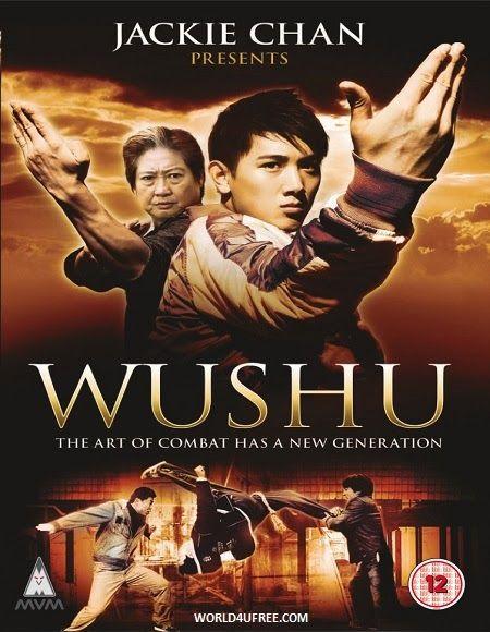 wushu dvdrip