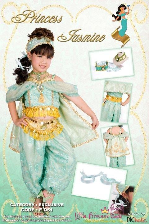 Jasmine Costume (Made by Kids Fashion House)  51e9953030968