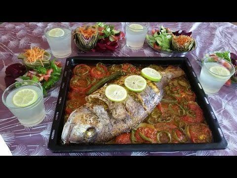 إقتراح وجبة غداء السمك في الفرن مرافق بسلطة و عصير الليمون Youtube