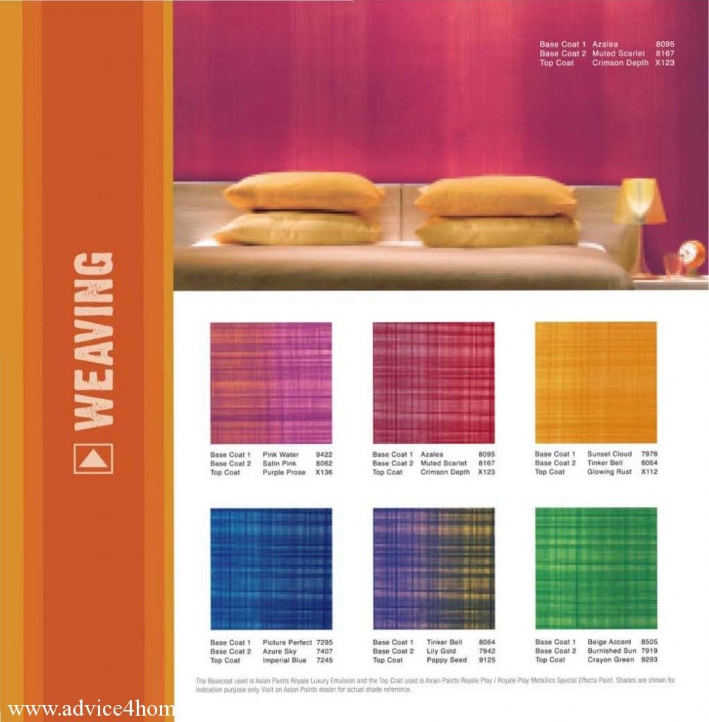 Asian Paints Royale Play Special Effect Asian Paints Asian Paints Royale Interior Wall Paint