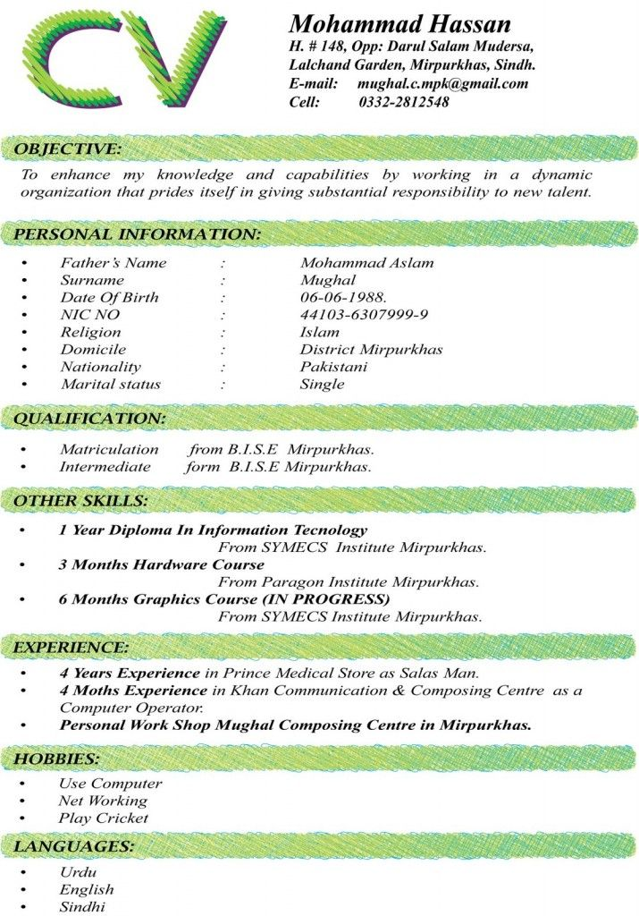 CV Format for Matric, Intermediate MS word Pinterest Cv format