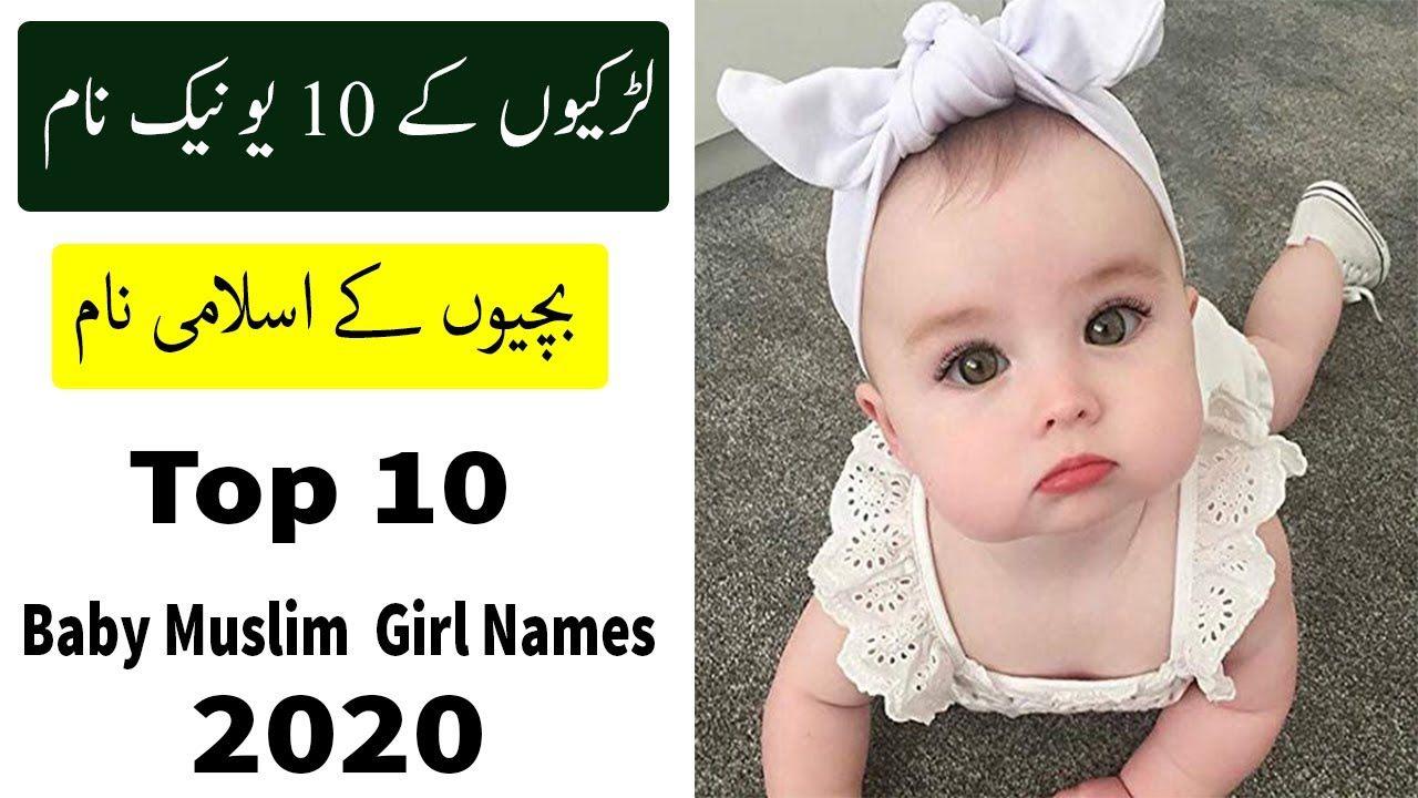 top 10 baby girl names 2020