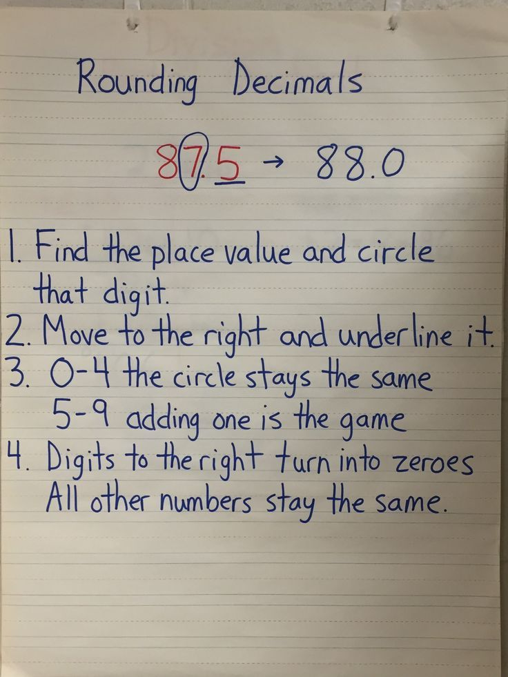 5th Grade rounding whole numbers worksheets 5th grade : Decimal Concepts Unit {with Interactive Notes} | Rounding decimals ...