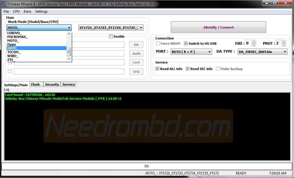 CM2 Dongle CM2MT2 V2 0 Boot File Free Download | Smartphone Firmware