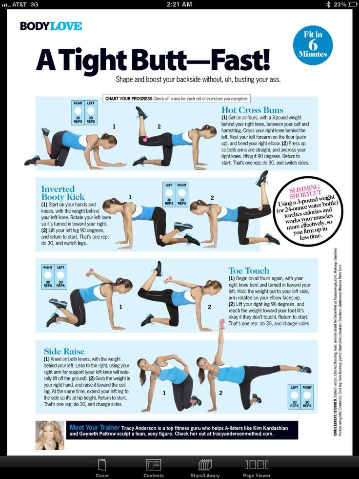 Tracy Anderson Butt Exercises