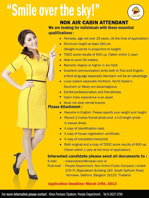 Now Hiring Flight Attendant Barbie Memo to NOK Airlines The - air france flight attendant sample resume