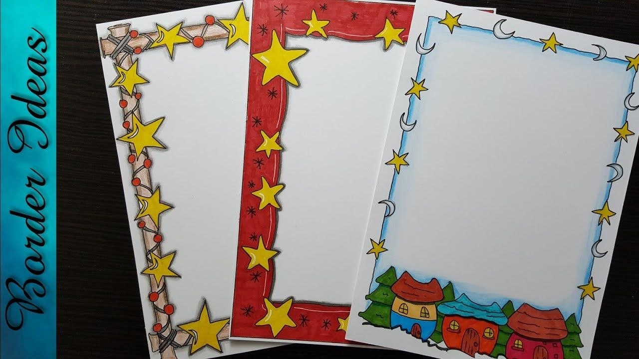 Stars Border Designs On Paper Border Designs Project Work Designs Borders For Projects Page Borders Design Borders For Paper Colorful Borders Design