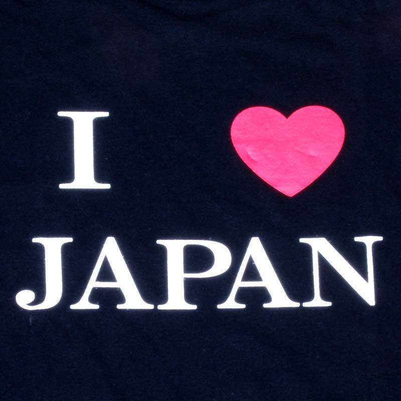 #japan #love