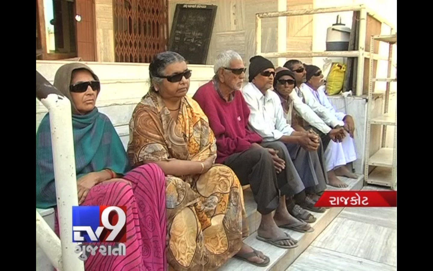 Rajkot :  Eleven people lost vision after undergoing cataract surgeries at a charitable hospital in Rajkot district of Gujarat state. The laboratory and the operation theatre of the hospital have been sealed to gather reports of a possible infection. The reports would be received after three days, and only then can a conclusion be reached over the reason of the botched up surgery. The reason for the mishap is yet to be deciphered.  Subscribe to Tv9 Gujarati…