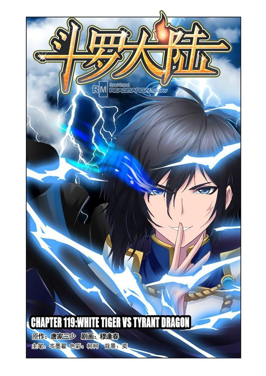 Douluo Dalu 119 Page 1 Anime, Manga, Fairy tail manga
