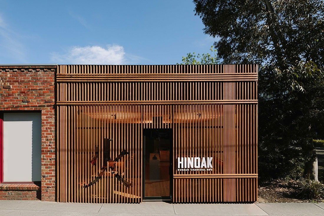What S New On The Grill Hinoak By Biasol Indesignlive