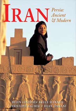 Iran: Persia: ancient and modern