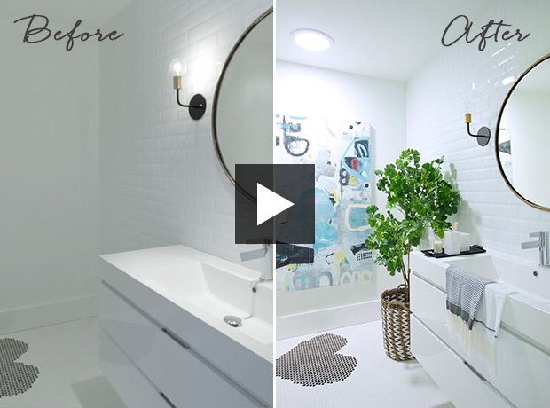 How To Maximize Natural Light In Your Home Bathrooms Remodel Windowless Bathroom Small Bathroom