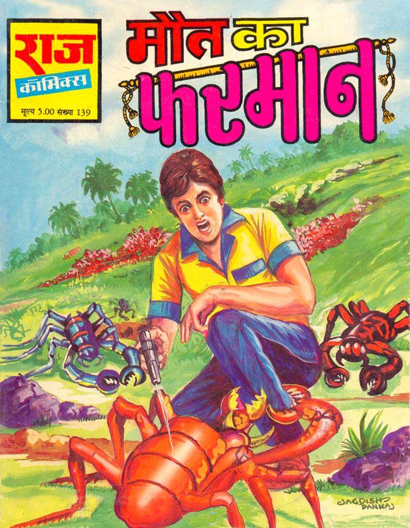 Hindi comic covers hindi comics download comics comics