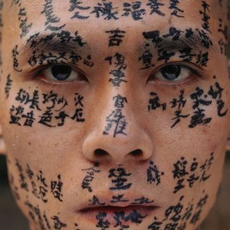 """""""Ink Art: Past as Present in Contemporary China"""""""