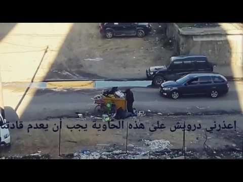 هنا غزة | اناس تجمع من القمامة ليطعموا اطفالهم  واناس تسرق من الشعب ليشب...