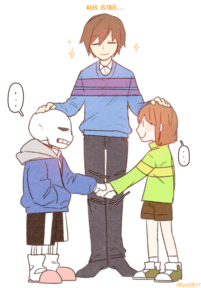 Sans, Adult Frisk And Chara  Artist Ryuo  Undertale -2328