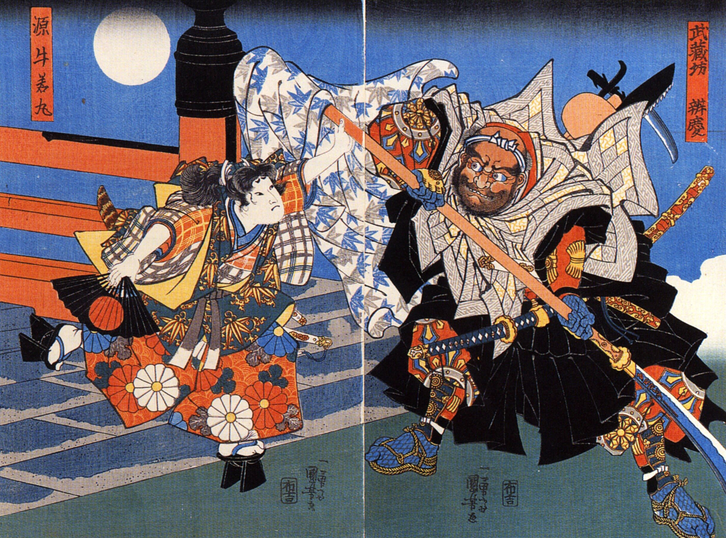 uchiwakamaru fighting benkei on gojo bridge by utagawa kuniyoshi artful for mac japanese vintage art japanese art japanese woodblock printing